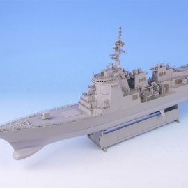 1/350 JMSDF DDG-177 ATAGO Detail up set for Trumpeter
