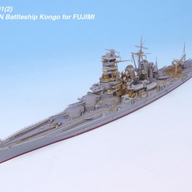 1/700 IJN KONGO Detail up set(w/ Barrel) for FUJIMI