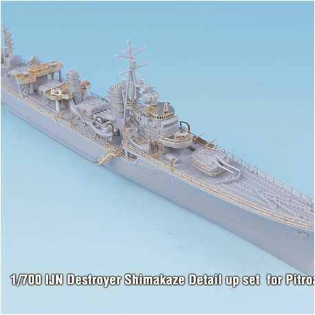 1/700 IJN Destroyer Shimakaze 1944 For Pit-road