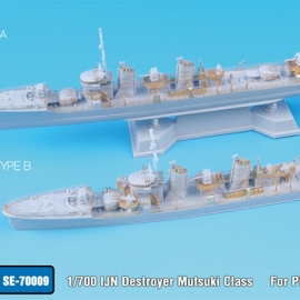 1/700 IJN Destroyer Mutsuki Class For Pit-road