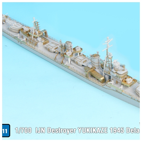 1/700 IJN Destroyer YUKIKAZE 1945 detail up set (for Pit-road)