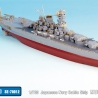 1/700 Japanese Navy Battle Ship MUSASHI detail up set (for Fujimi – Next002)