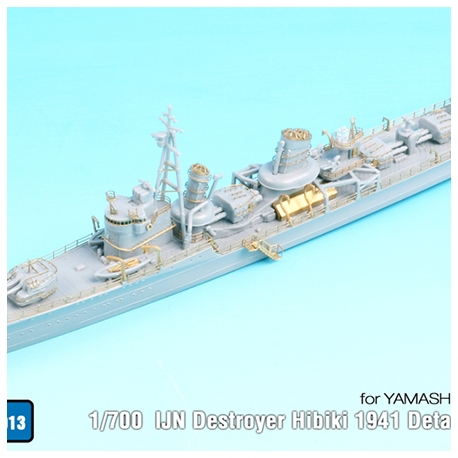 1/700 IJN Destroyer HIBIKI 1941 Detail up set (for YAMASHITA HOBBY)