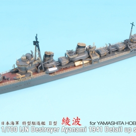 1/700 IJN Destroyer Ayanami 1941 Detail up set for Yamashita hobby