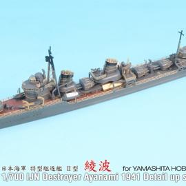 1/700 IJN Destroyer Ayanami 1941 Detail up set for Yamashita hobby