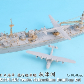 1/700 IJN SEAPLANE Tender Akitsushima Detail-up Set (for Pit-Road)