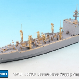 1/700 JMSDF Mashu-Class Supply Ship Detail-up Set for Aoshima