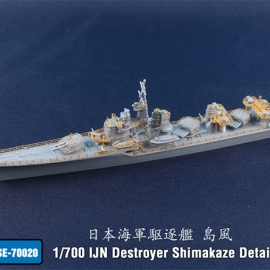 1/700 IJN Destroyer Shimakaze Detail-up set for Tamiya