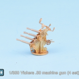 1/350 Vickers .50 machine gun (4set)