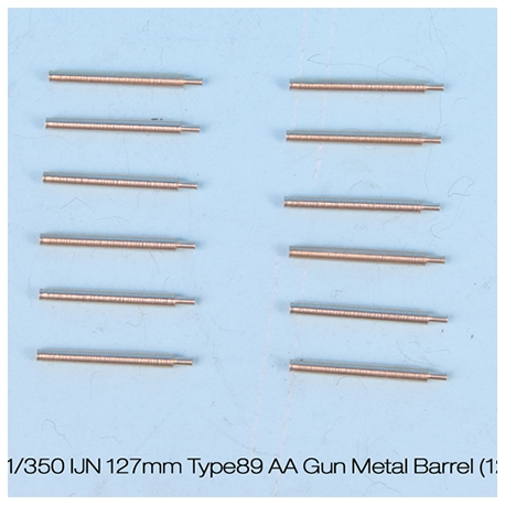 1/350 IJN 127mm Type89 AA Gun Metal Barrel (12pcs) Short