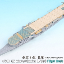 1/700 IJN AircraftCarrier Ryujo After 2nd Upgrade Flight Deck Set (for Aoshima)