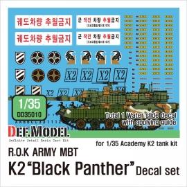ROK MBT K2 Black Panther decal set for Academy kit(1/35)