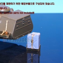 US Jerry Can Holder 20 set (for 1/35 US Jerry can)