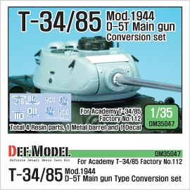 T-34/85 D-5T Turret conversion se t- Late (for Academy T-34/85 Factory No.112 ver. 1/35)