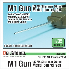 US M4 Sherman 76mm M1 Metal barrel set (for 1/35 Sherman 76(w) kit)