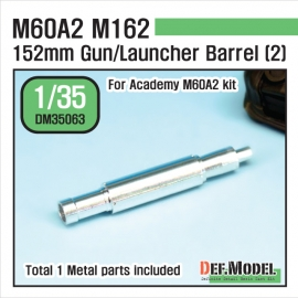 US M60A2 M162 Metal Gun Barrel 2 (for Academy 1/35)