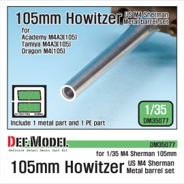 US M4 105mm Howitzer barrel set (for Academy, Tamiya, Dragon 1/35)