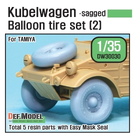 WW2 German VW Desert type Wheel set 2 (for Tamiya 1/35)