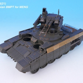 1/35 Russian BMPT Detail up set(w/ Barrel) for MENG