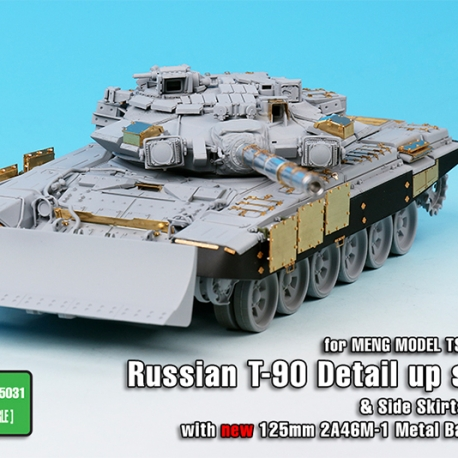 8bf754777f07 1 35 Russian MBT T-90 Dozer Detail up set w Side skirts for MENG