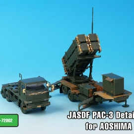 1/72 JASDF PAC-3 Detail up set for AOSHIMA