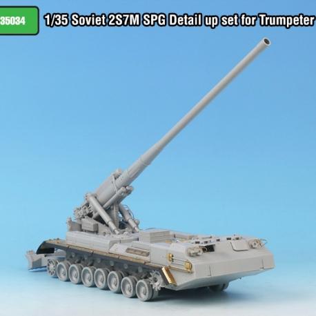 1/35 Soviet 2S7M SPG Detail up set for Trumpeter