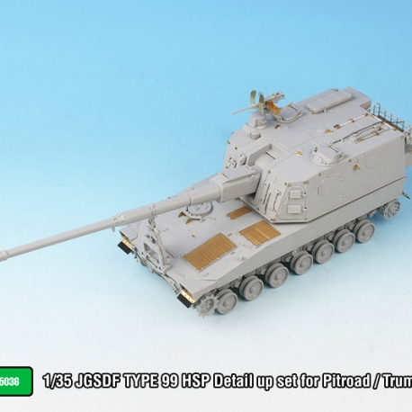 1/35 JGSDF TYPE 99 HSP Detail up set for Pitroad / Trumpeter