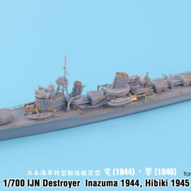 1/700 IJN Destroyer  Inazuma 1944, Hibiki 1945 Detail-up Set