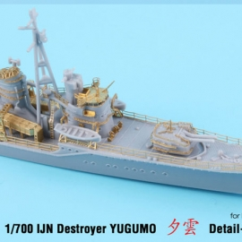 1/700 IJN Destroyer Yugumo Detail-up Set