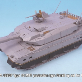 1/72 JGSDF Type 10 MBT production type Detail up set for Fujimi