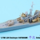 1/700 IJN Destroyer Hayanami Detail-up Set