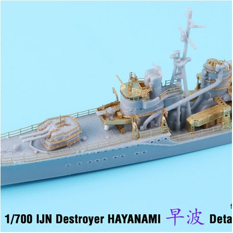 1/700 IJN Destroyer Hayanami Detail-up Set