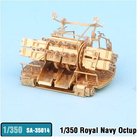 "1/350 Royal Navy Octuple 2-pdr ""Pom Pom"" (4set)"