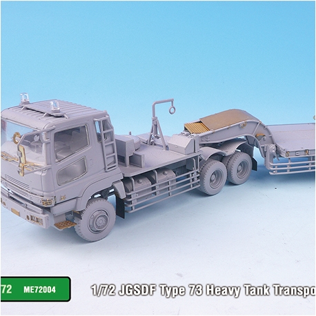 1/72 JGSDF Type 73 Heavy Tank Transporter Detail up set for Aoshima