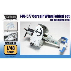 F4U-5/7, AU-1 Corsair Wing Folded set (for Hasegawa 1/48)