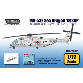 MH-53E Sea Dragon 'JMSDF' Decal set