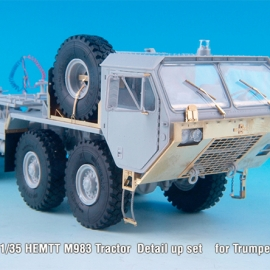 1/35 HEMTT M983 Tractor Detail up set for Trumpeter