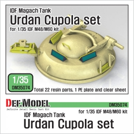 IDF Urdan Cupola set for Magach tank
