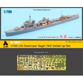 1/700 IJN Destroyer Sagiri 1941 Detail-up Set (for Yamashita Hobby)