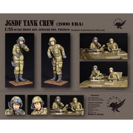 1/35 JGSDF Tank Crew - 2000 Era (2 Figures)