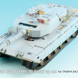 1/35 TYPE 90 detail up set (for TAMIYA)