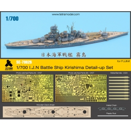 1/700 I.J.N Battle Ship Kirishima Detail-Up Set (for FUJIMI)