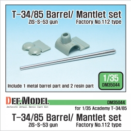 T-34/85 Main Gun with Mantlet set 1/35