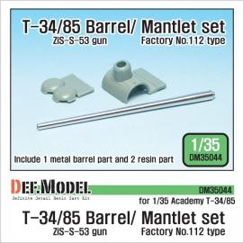 T-34/85 Main Gun with Mantlet set 1/35
