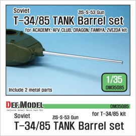T-34/85 Barrel set 1/35