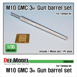 U.S. M10 GMC 3in. Gun Barrel Set 1/35