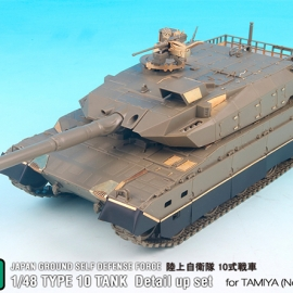 1/48 JGSDF TYPE 10 Tank Detail up set (for Tamiya 32588)