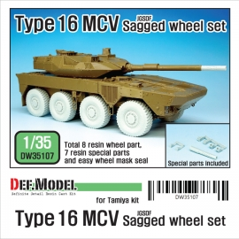 JGSDF Type 16 MCV Sagged Wheel set 1/35