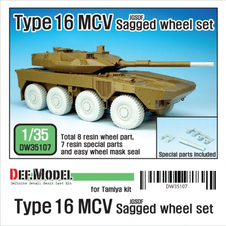 JGSDF Type 16 MCV Sagged Wheel set 1/35
