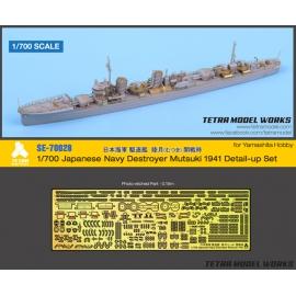 [SE-70028] 1/700 Japanese Navy Destroyer Mutsuki 1941 (for Yamashita Hobby)
